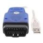 Kép 3/3 - KKL ODB2 Interface VW Audi Seat Skoda USB hibakódolvasó